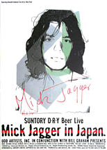 thumbnail link to original 1988 Mick Jagger Japan tour poster, 1975 art by Andy Warhol