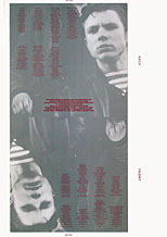 thumbnail link to original The Smiths The World Won't Listen Rough Trade Records sleeve proof.
